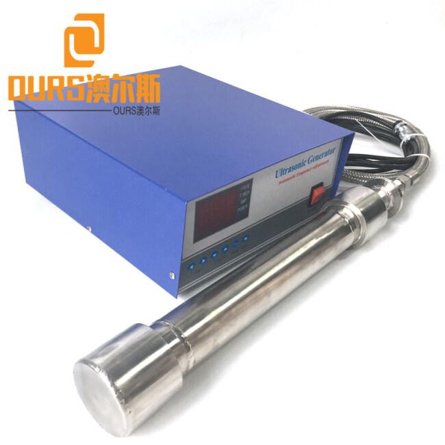 SS316  material Ultrasonic Tubular Reactor , Ultrasonic Reactor 25KHZ 600W Vibration In Liquid