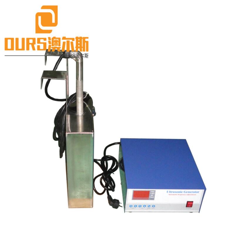 20KHZ/25KHZ/28KHZ/40KHZ 600W Customized Submersible Ultrasonic Piezoelectric Transducer For Waterproof Ultrasonic Cleaner