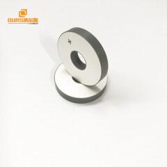 Size Customizable Piezoelectric Ceramic Ring,Ultrasonic Piezo Element Piezo Ceramic Ring 38x13x6mm