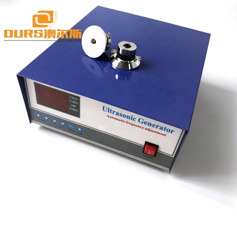 20-40K Digital Ultrasonic Generator Pulse Power Control Adjustable Frequency 600W Ultrasonic Cleaning Generator