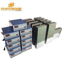 Waterproof Ultrasonic Cleaning Vibration Plate Transducer 40KHz 800W Frequency Adjustable Ultrasonic Vibration Box