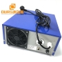 20KHZ or 25KHZ or 28KHZ or 40KHZ 2400W Ultrasonic Generator With Transducer For Ultrasonic Cleaning Tank