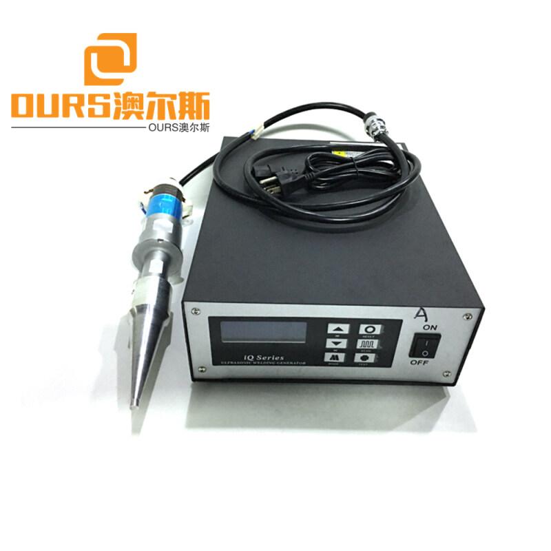 2000W  filter bag ultrasonic welding machine high power ultrasonic welding transducer