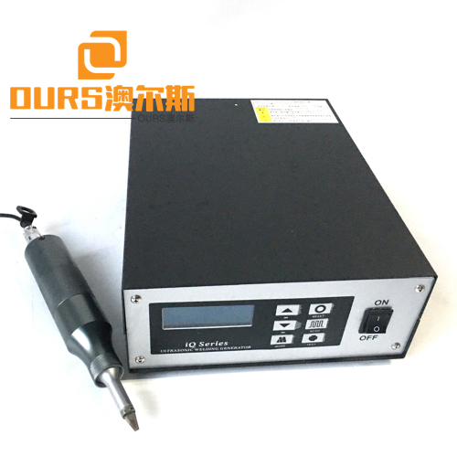 300W 35khz ultrasonic cutting machine for plastic include generator and  transducer and horn and Ultrasonic cutting knife