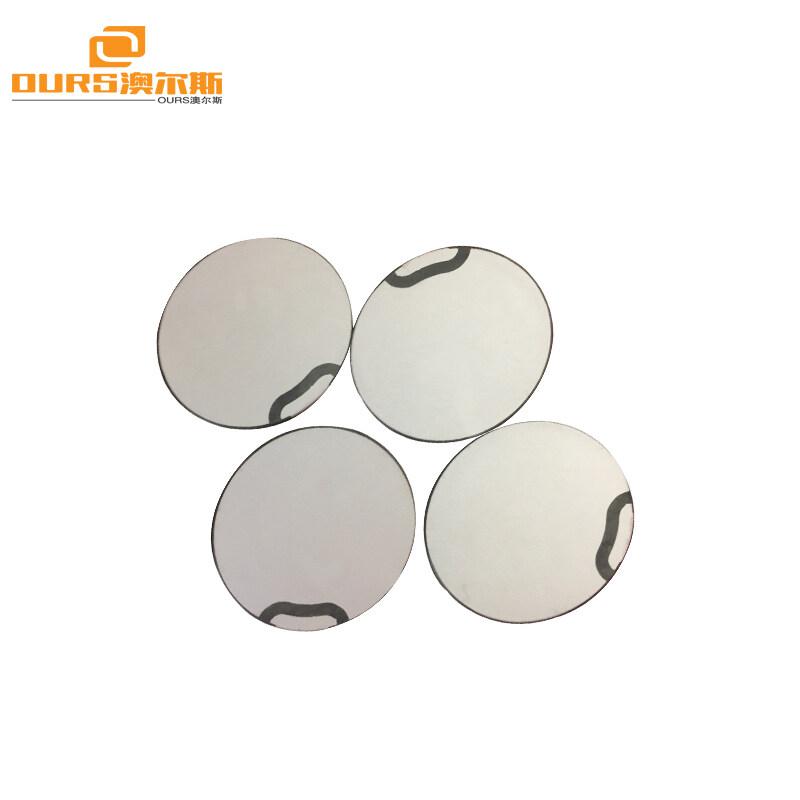 piezoelectric ceramic disc transducer 50mm piezoelectric disk beeper
