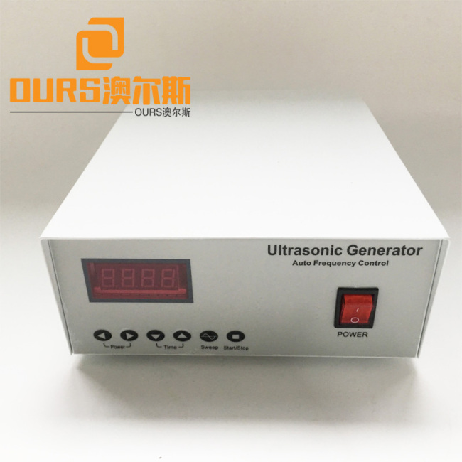 20khz/25khz/28khz/30khz/40khz 100W Small Case Ultrasonic Cleaning Generator With Two piece 50W Transducer