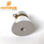 28KHz100W ultrasonic transducer Vibrator wholesale  custom cylindrical vibrator Horned vibrator