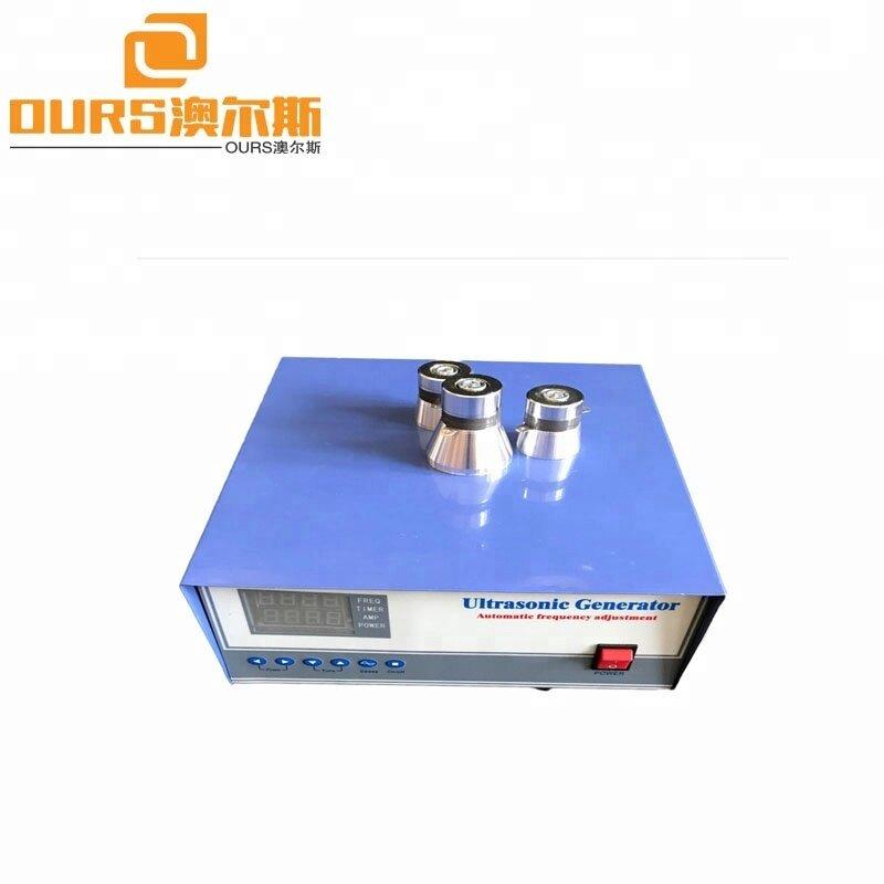 1200W 28KHZ/40KHZ  Power digital ultrasonic generator drive with ultrasonic transducer immersible pack