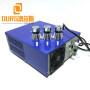 28KHZ 600W Digital Ultrasonic Cleaning Generator Ultrasonic Remote Control