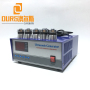 60KHZ 600W High Frequency ultrasound cleaning generator for Underwater Submersible Ultrasonic Cleaner