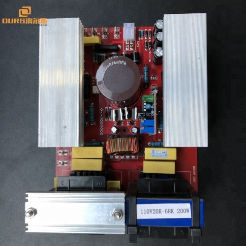 200w Ultrasonic Generator/Driving Power With PCB Circuit Board For Ultrasonic Cleaning