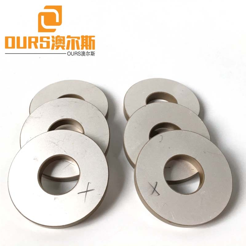 High Efficiency OD50*ID17*5mm PZT8 piezo ceramic ring For 20KHZ Welding Sensor