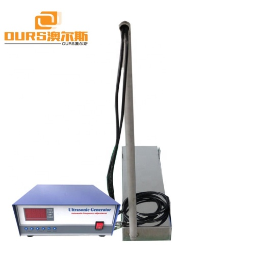 300W High Intensity Efficiency Immersible Ultrasonic Transducer Pack OURS-ZBH300