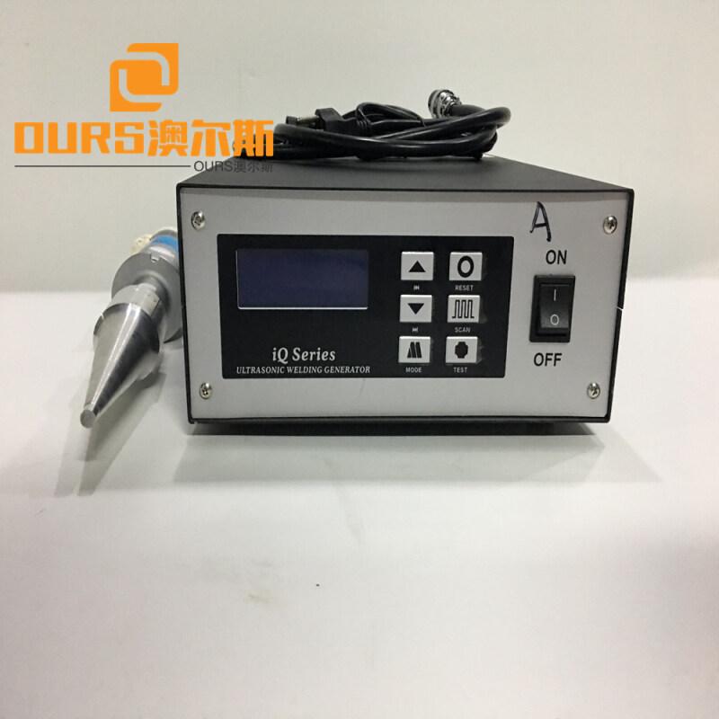 20KHz Ultrasonic Plastic Welding Machine For Automotive Seat Keyboard Plate