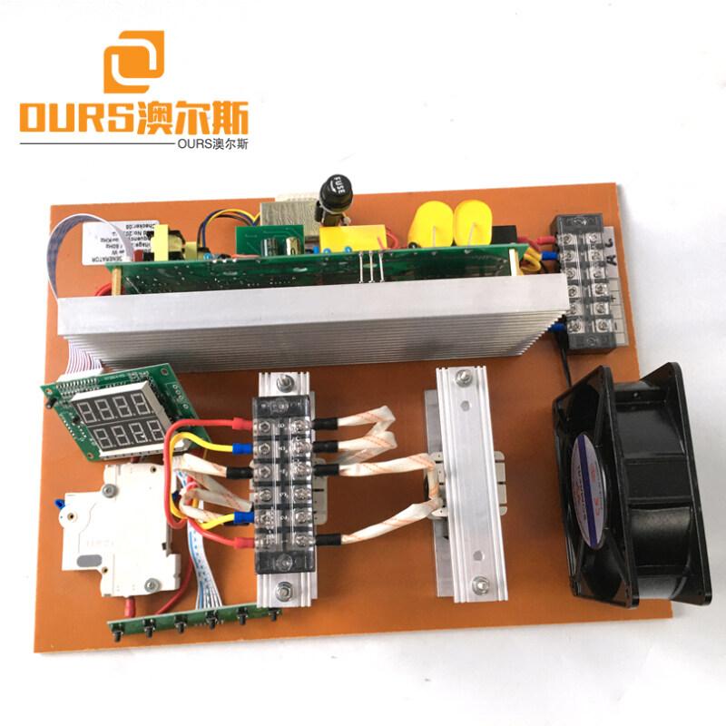 300W-3000W Ultrasonic Cleaning PCB Driver Power Board Circuit Digital Ultrasonic Frequency Generator Circuit