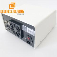 20KHZ 800W 250ul-800ml Ultrasonic Probe Sonicator For Cell Disruption And Homogenizer