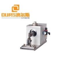 2000W 20KHZ Adjustable Amplitude Ultrasonic Metal Welder Battery Spot Welding Machines
