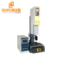 15KHZ 2600W High Amplitude Ultrasonic Welding Large Plastic Parts