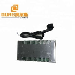 Ultrasonic atomization transducer Nebulizer Piezoelectric ultrasonic transducer