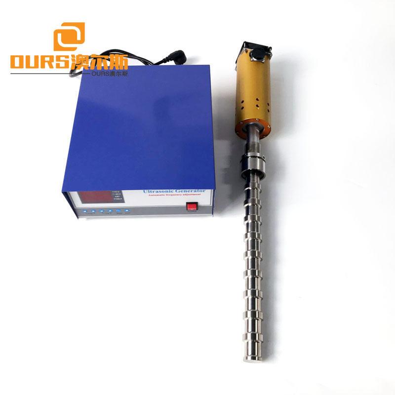 1500W Ultrasonic Threaded Rod Ultrasonic Test Probe Vibration Rods With Generator Driver