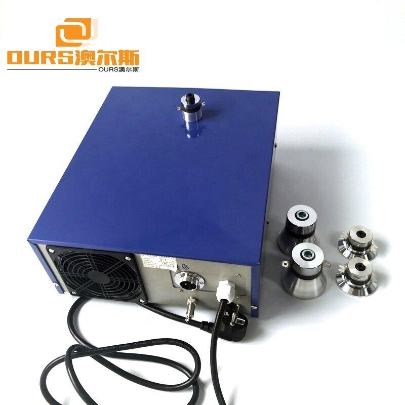20KHz Ultrasonic Generator power Control Box Used In Ultrasonic Liquid Mixing Equipment