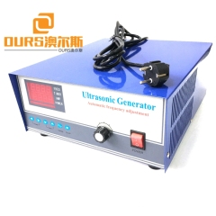 20KHZ/25KHZ/28KHZ/33KHZ/40KHZ 2000W Adjustable Frequency Ultrasonic Generator Power For Cleaning Auto Parts