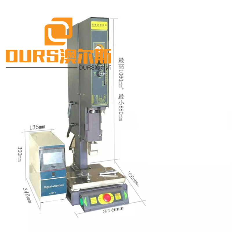20khz industrial plastic welder machine,Ultrasonic Disposable Face-Mask Making Machine