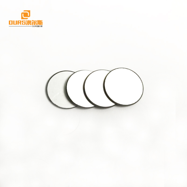 10*1.0MM Disc Piezoelectric Ceramic (PZT) disc piezo ceramic alumina ceramic disc for transducer