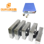 25KHZ/28KHZ/40KHZ 3000W Ultrasonic Piezoelectric Cleaning Transducer Ultrasonic Plate For Industrial Cleaning