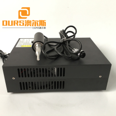 28khz portable ultrasonic spot welder  for  plastic welding