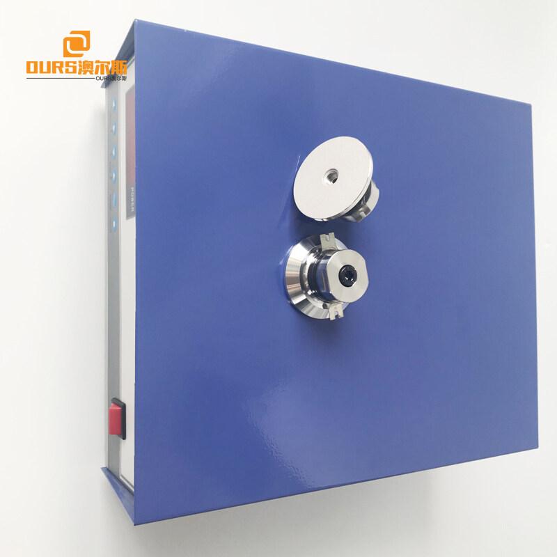 600W Ultrasonic Frequency Generator Circuit 40KHz Ultrasonic Frequency Generator