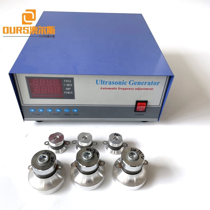 200W 300W 28K 40K Low Power Ultrasound Vibration Generator Box For Coffee Cup Ultrasonic Cleaning