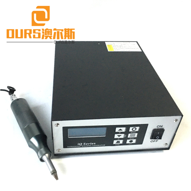 20KHZ 2000W High Precision Digital Ultrasonic Cutting Machine For CuttingThin Synthetic Resin