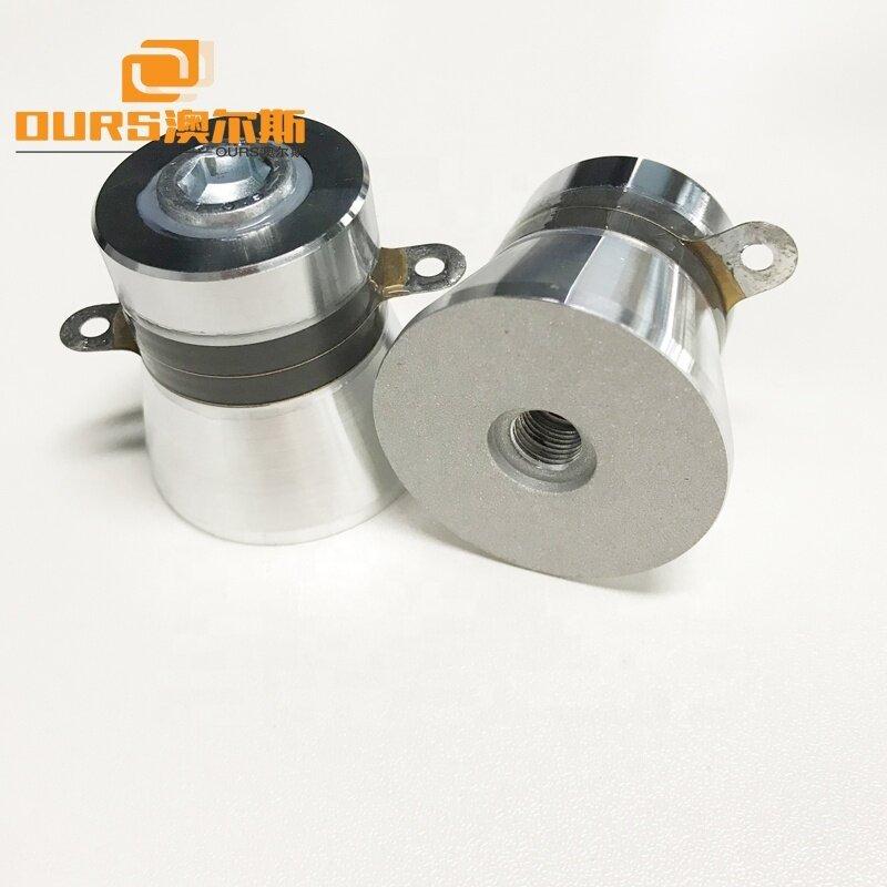 PZT4/PZT8 Piezo Ceramic Sensor 40KHz 50W Ultrasonic Transducer For Ultrasonic Washing Machine