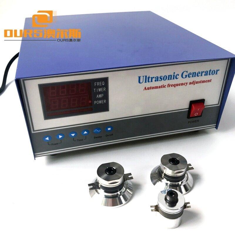900Watt 20KHz/28KHz/33KHz/40KHz Frequency Sweep Ultrasonic Generator Price for Ultrasonic Cleaning
