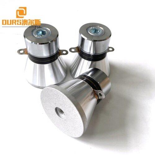 28KHZ 60W PZT4 Piezoceramic Ultrasonic Transducer Converter Vibrator Sensor For Making Submersible Cleaner Parts