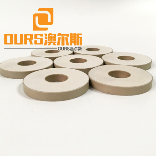 50X20X5mm Piezoelectric Element Ring Piezo Ceramic For High Power Welding Transducer