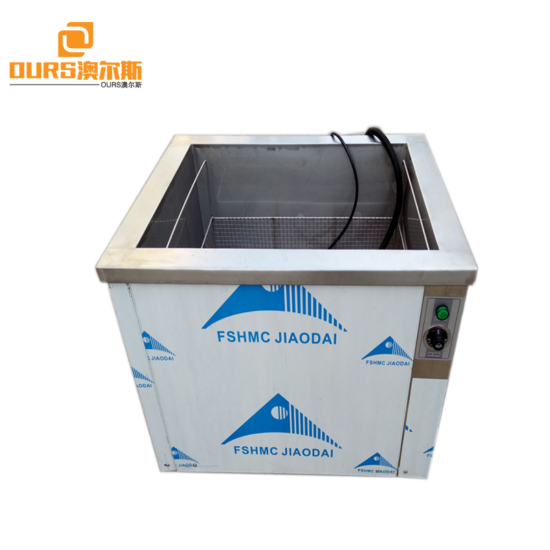 High Frequency ultrasonic cleaning,60KHz/1000W High Frequency Cleaning Tank