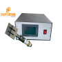2020 Hot sale 20Khz 2000W Ultrasonic Disposable Ear Loop Face Mask Semi Automatic Machine Welding Ear Belt Machine