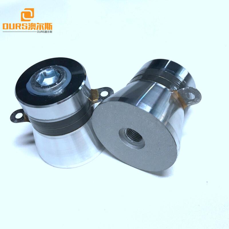 60w  40khz ultrasonic cleaning machine transducer