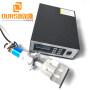 Factory direct digital 20KHZ ultrasonic generator +transducer +Horn 110*20mm  for ultrasonic mask machine