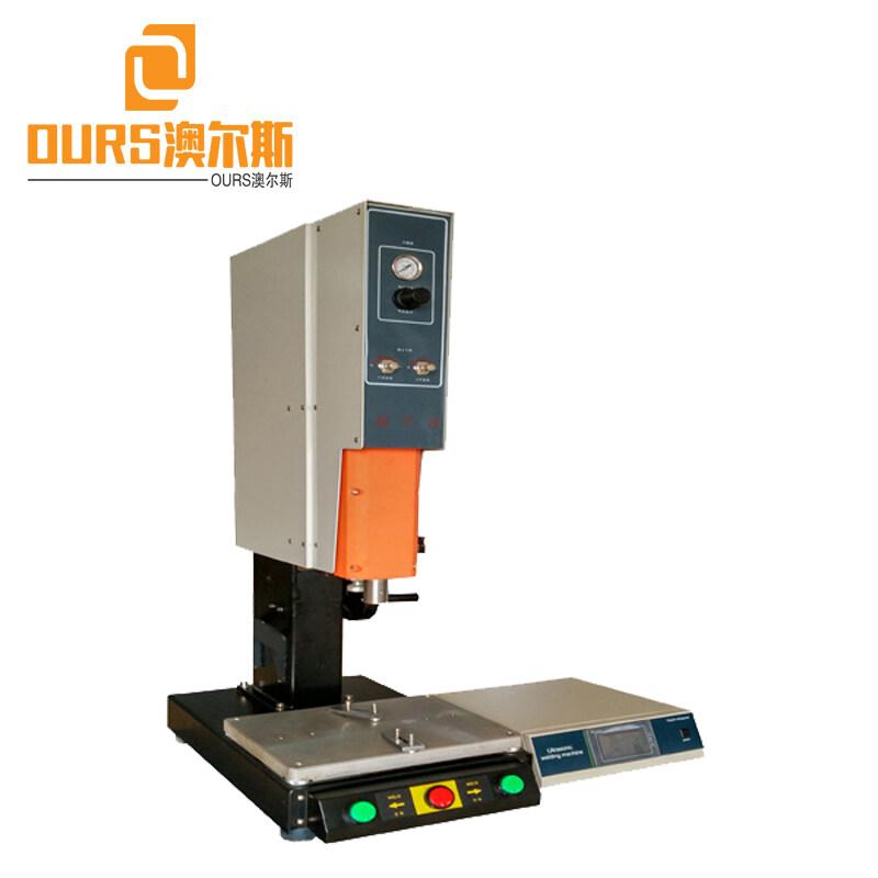 2000w ultrasonic welding robotic equipment 20khz ultrasonic welding robotics