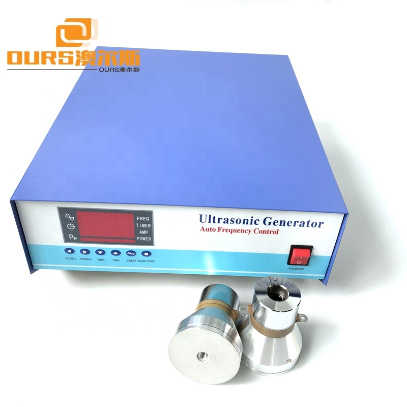 High Frequency 120/136/170KHz Ultrasonic Vibration Generator for Truck Compression Plate Ultrasonic Cleaning Machine