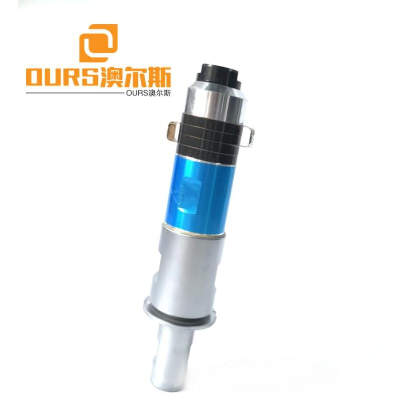 2000w 20khz Ultrasonic Transducer With Titanium Booster  For mask Sewing