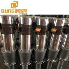ultrasonic welding transducer oscillator for PP Nonwoven N95 Ultrasonic Welding