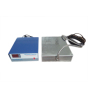 1800W immersible ultrasonic transducer drop in best ultrasonic cleaner