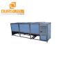 1800W 28khz/40khz multi tanks industrial glassware/hardware digital ultrasonic cleaning bath for removing oil/dirt