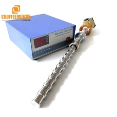 20K 2000W Ultrasonic Immersible Reactor Assisted Extraction Of Food/Natural Products