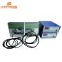 1500W Ultrasonic Generator Control Immersion Ultrasonic Cleaning Transducer Steel Box Vibrating Ultrasound Transducer