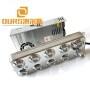1.7mhz Ultrasonic Atomizing Piezoelectric Transducer For Pool Bonsai